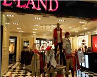 怡黄木业——Eland (依恋)旗下品牌的服装展柜用板