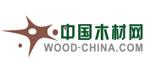 合作木板材平台----中国木材网