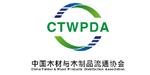 合作木板材协会网站----中国木材与木制品流通协会